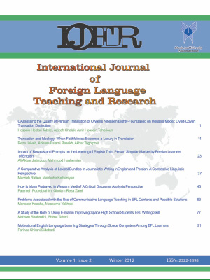 International Journal of Foreign Language Teaching and Research